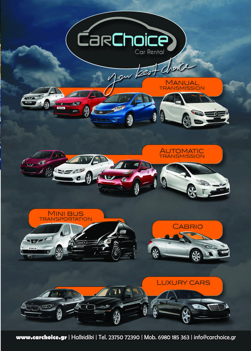 Carchoice - Car Rental